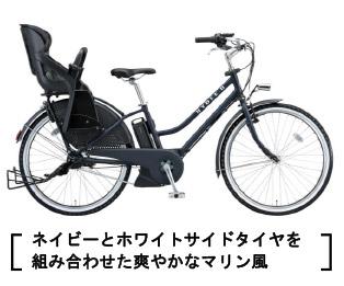 HYDEE.II(ハイディツー)限定モデル